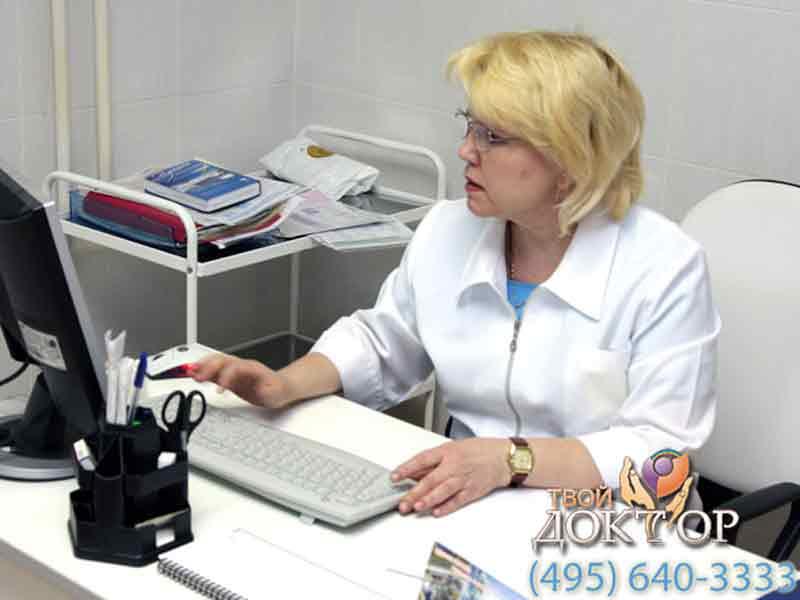 Диагностический центр брянск врачи неврологи